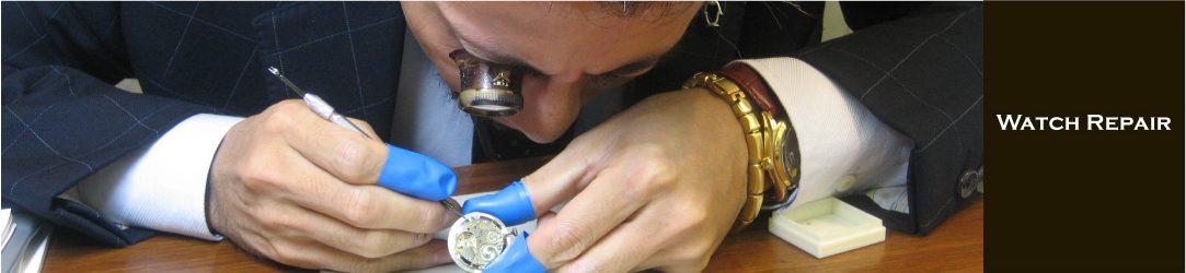 時計修理専門サイト